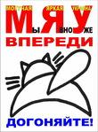 Профиль кот_Киса