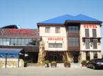 Профиль ARTUA_hotel