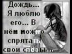 Профиль ЭмО_ДевАчка