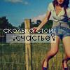 Профиль Ania_O_o