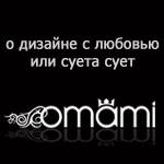 Профиль omami