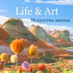 Профиль Life_and_Art
