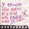 Профиль Биохазардная_Мурка